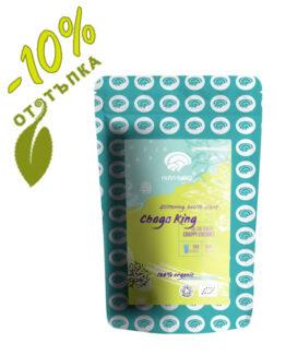 NUTRI-FUNGI кралски двоен био екстракт на прах от чага 150 г 10% отстъпка