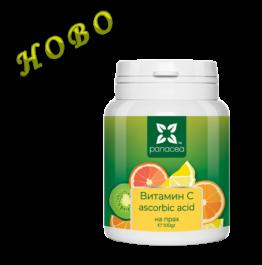 ново витамин С на прах на Панацея