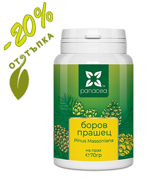 Боров прашец на прах 70 г на Панацея подкрепя имунната система, тонуса и енергията, влияе положително върху хормоналния баланс.