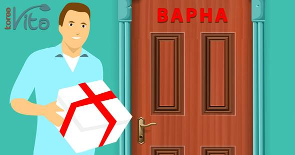 Доставка до Вашата врата за град Варна в широк времеви диапазон.Бързо, лесно и безопасно!